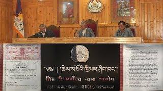 Case number 20: TSJC rules in favour of plaintiff Penpa Tsering