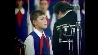 """"""" Просьба"""". Большой Детский Хор  / """"The request"""". Big children's choir"""
