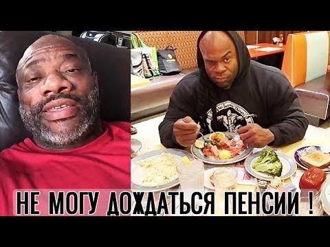 Никто НЕ может съесть БОЛЬШЕ, чем КАЙ ГРИН! - Декстер Джексон