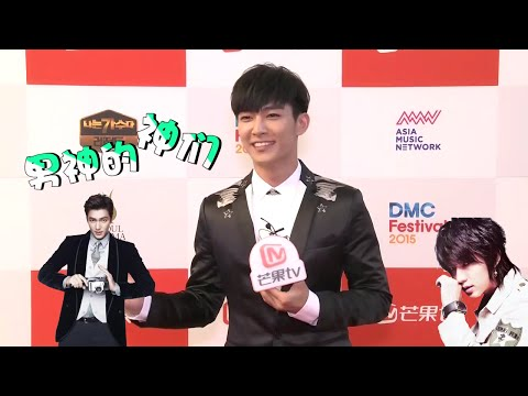 [ENG SUBBED] 炎亞綸 Aaron Yan backstage interview at Seoul International Drama Awards