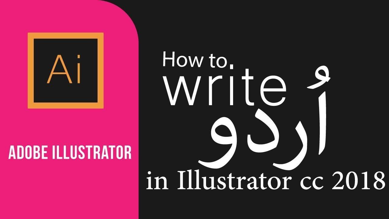 How to Write urdu in illustrator cc 2018