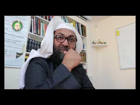 Pearls of Ramadhaan [Day Three] | Ustadh Rashed Al-Madani