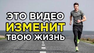 Мотивация на КАЖДОЕ УТРО Начинай свой день правильно Саморазвитие личности