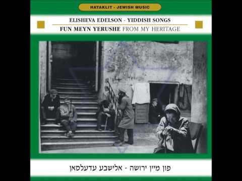 Avreimel  - The Best Of Yiddish Songs - Jewish Music
