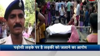 Crime rising in Bihar; Girl burnt alive in Samastipur