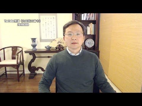 文昭:中国留学生在英国被冻结账户;中国股市大涨,韭菜迎春?