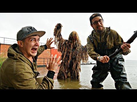 Мы решили спасти Скрягу от болотного монстра вместе с Сумасшедшим
