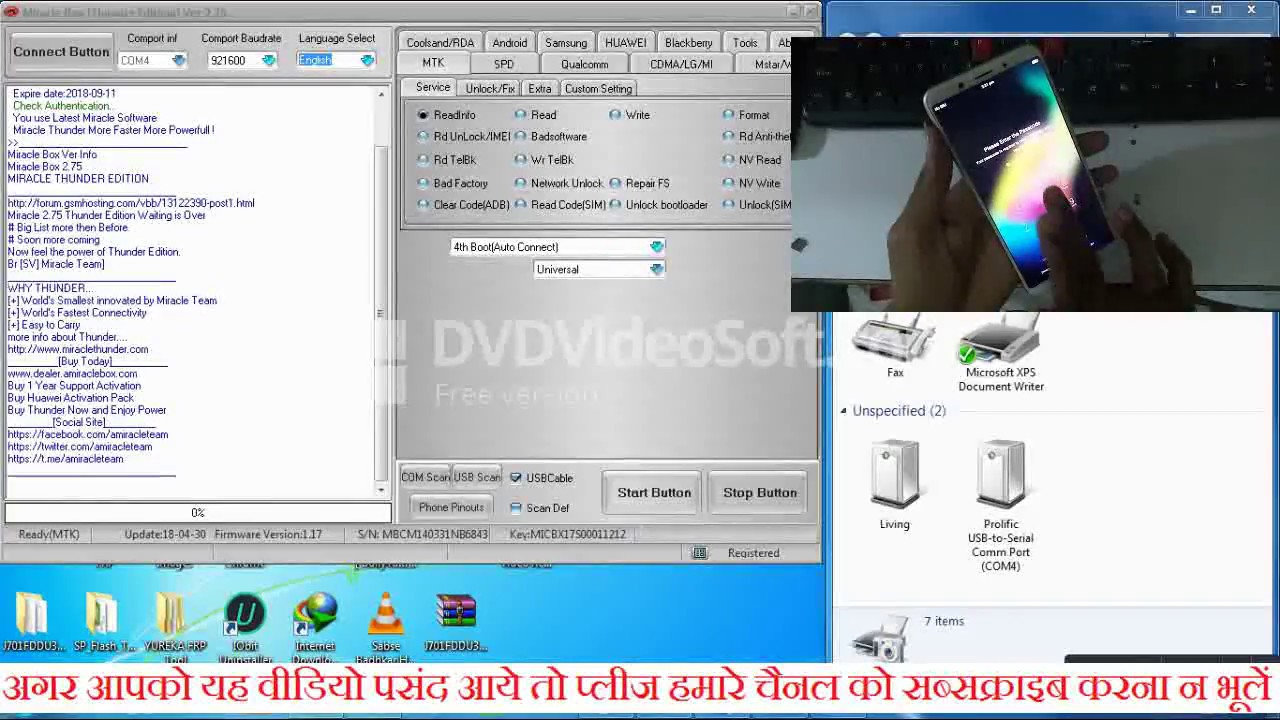 Oppo F5 Pattern Lock Reset By Miracle Box 100℅ tested