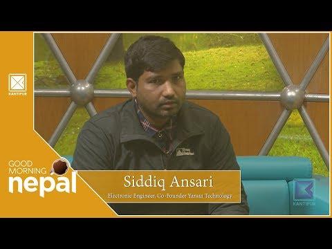 Siddiq Ansari | Co-Founder Yarsaa Technology | Good Morning Nepal - 22 January 2020