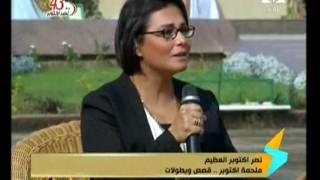 بالفيديو .. الدفاع والأمن القومي: الجيش يواجه تفتيت جسم الامة من الداخل