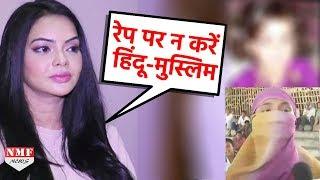 Mrs India Earth की अपील, Rape की घटनाओं पर न करें Hindu-Muslim