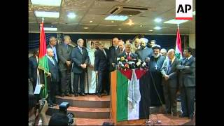 Palestinian govt office opens for first time since PLO left in 1982