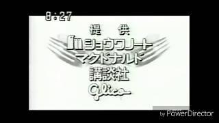 仮面ライダー龍騎 提供クレジット 最終回ver