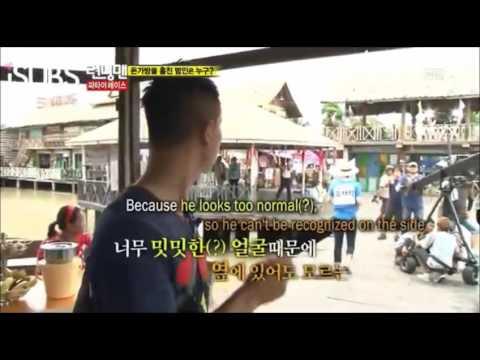 Running Man Ep.51 Yoo Jaesuk pass by Gary