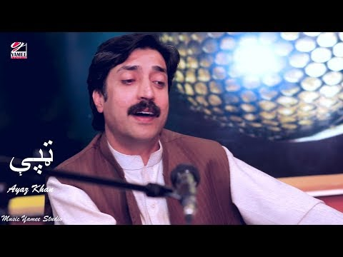 Ayaz Khan new Tappay 2019  ټپې  Yamee Studio