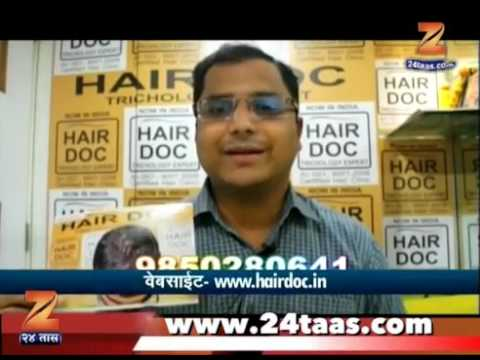 HairDoc | Tricology Expert Hair Clinic