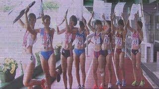 女子U20 200m タイムレース総合結果 競技日時: 2017/10/22 順位 レーン ナ...