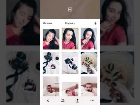 Как сохранить фото из vsco