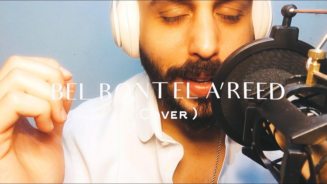 Download Belbont El3areed (Piano/Deep house CoverOmar Hussain)I بالبنط العريض - حسين الجسمي (بصوت عمر حسين)