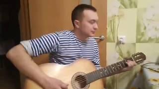 Песня под гитару - девчонка