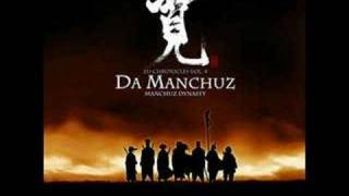 Watch Da Manchuz Who Want To Battle video