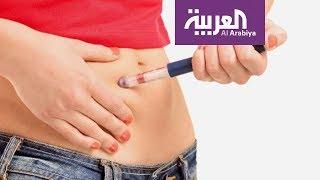 صباح العربية إبر تخفيف الوزن تنتشر بدون وصفة طبية Youtube