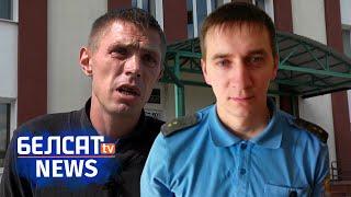 Міліцыянта пасадзілі за гвалт. Навіны 22 жніўня | Милиционера посадили за избиение