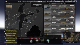잠잘오는 유로트럭 음악과 드라이빙 g27 EUROTRUCK