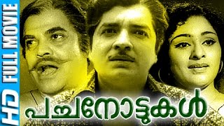 Malayalam full movie | pachanottukal | old malayalam super hit movie [hd]