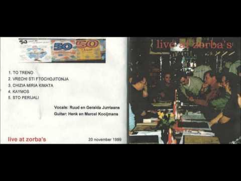 Live at Zorba's (Ruud Jurriaans zingt Theodorakis) in Bussum 20 - 11 -1999