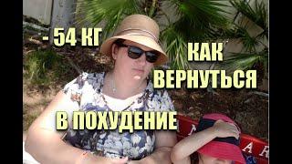 Бодрое Утро с Марией Мироневич #13 Как Вернуться в ПОХУДЕНИЕ / как похудеть мария мироневич
