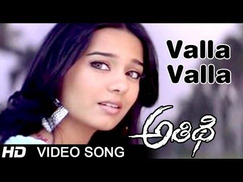 Valla Valla Full Video Song || Athidi Movie || Mahesh Babu || Amrita Rao