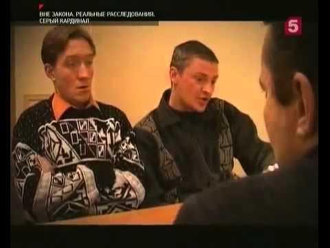 Вне закона  Серый кардинал  Курск  Первый канал  Пятый канал  2006