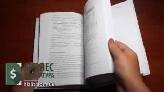 Искусство делового письма, автор Саша Карепина