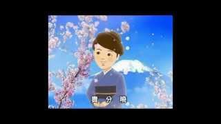 动画片 - 弟子规‧大家唱 (全集) thumbnail