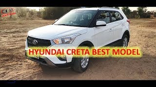 Hyundai Creta 1.4 S Diesel 2019 | Real-Life Review | Best Model