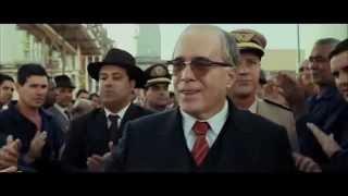 Getúlio Trailer