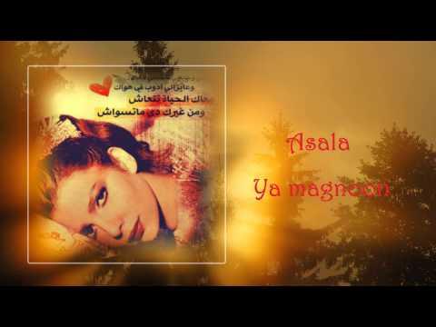 Asala Nasri ya magnoon - اصالة نصري - يا مجنون