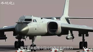 ????大快人心 中国运20空中加油机即将亮相????