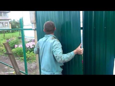 Как правильно стыковать профлист на забор