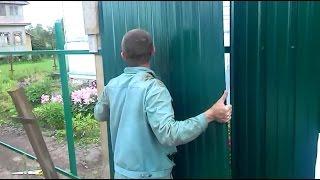 Как крепить профлист на забор ✔(Ролик показывает как самостоятельно одному мужику красиво крепить профлист на направляющие забора. На..., 2014-11-15T21:38:12.000Z)