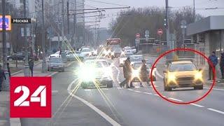 Смотреть видео Что поможет пешеходам не стать жертвой ДТП в зимнее время - Россия 24 онлайн