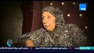 ماسبيرو - د/ رشا الجندي تحاور جدة حسن