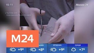 После операции по увеличению груди у пациентки лопнул имплант - Москва 24