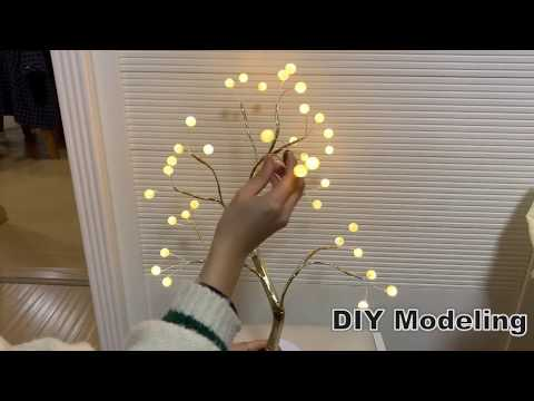 KHTO DIY Led Desk decorative Tree Lamp