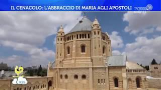 Il Cenacolo: l'abbraccio di Maria agli Apostoli