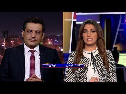 الحدث اليمني: رئيس الوزراء اليمني يكشف عن برامج عاجلة لمعالجة أوضاع عدن والمناطق المحررة