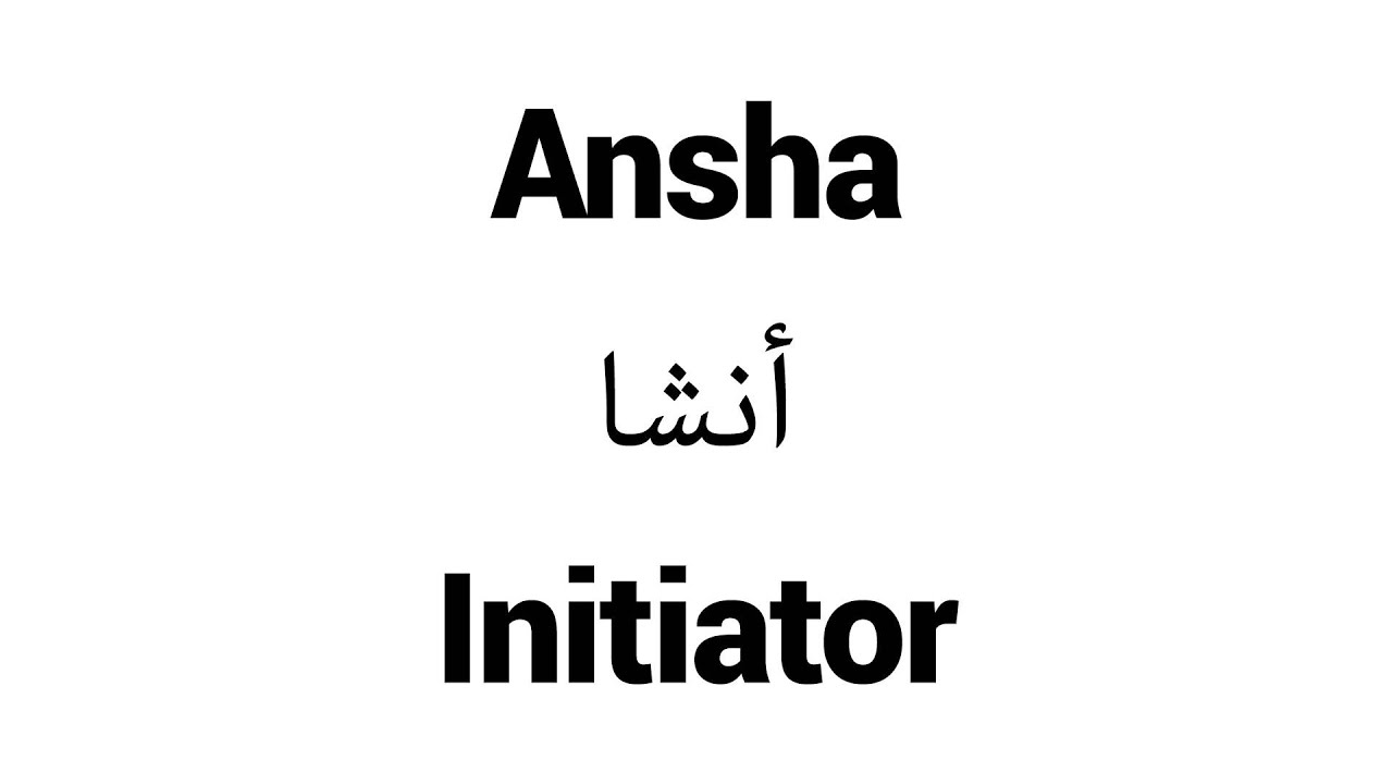Ansha - Islamic Name Meaning - Baby Names for Muslims