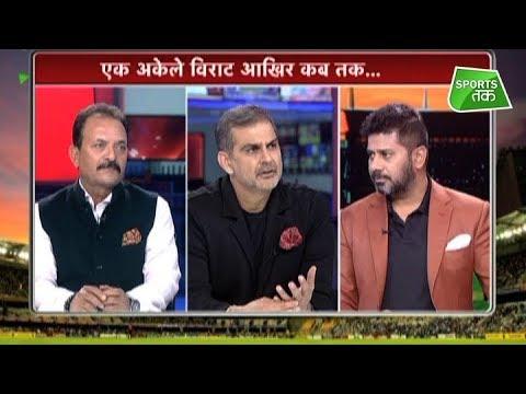 हार के बाद Aaj Tak Show: ऐसे कैसे जीतोगे World Cup? | Vikrant Gupta | India vs West Indies