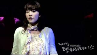 Fancam SNSD Taeyeon 39 s singing cut Midnight Sun Musical